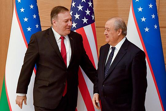 «Я рад объявить, что Соединенные Штаты предоставят один миллион долларов помощи для роста торговли и связей между Узбекистаном и Афганистаном», — сказал Помпео во время встречи в Ташкенте