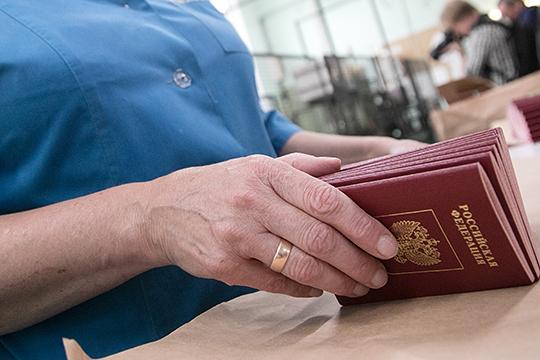Мошенники активно сотрудничают с копировальными центрами, куда люди заходили за срочной ксерокопией документов. Изображение с паспортными данными человека навсегда остается в памяти жестких дисков копицентров