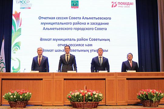 48-е заседание Альметьевского городского совета стало для Тимура Нагуманова первым итогово-отчетным мероприятием на посту главы района