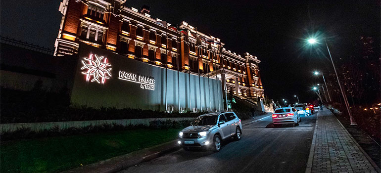 Открытие отеля Kazan Palace byTasigo