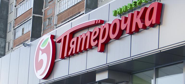 Челнинские продуктовые ретейлеры потеряли более трети магазинов