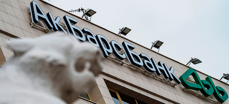 Ребрендинг «АкБарс» Банка