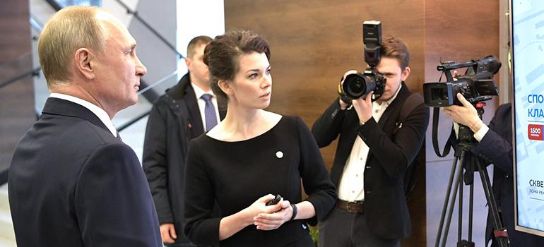 14. Наталия Фишман,помощникпрезидента РТ