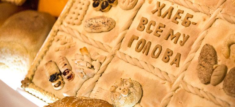 Рост цен нахлеб