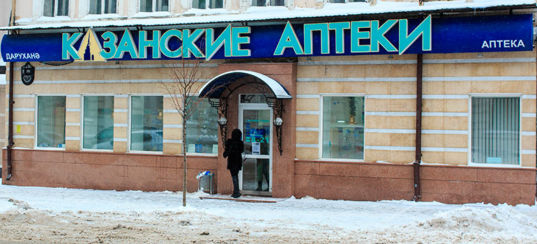 Миннахметовы продали «Казанские аптеки»