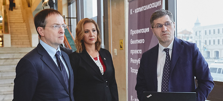 1. Ирада Аюпова, министр культуры РТ