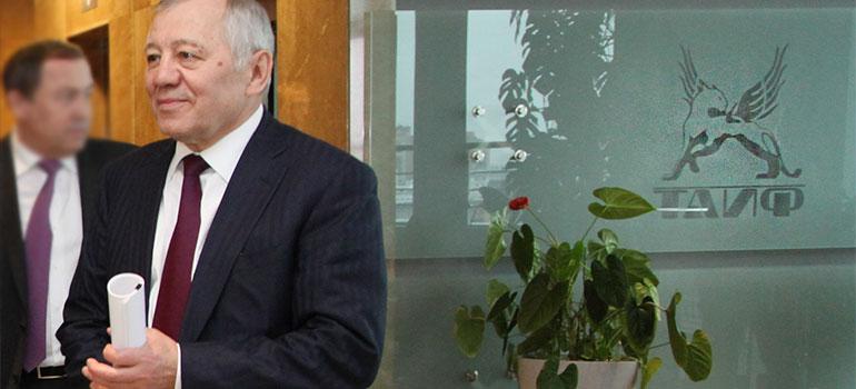 ТАИФ завил, что построит первый вРоссии завод попроизводству биопластика