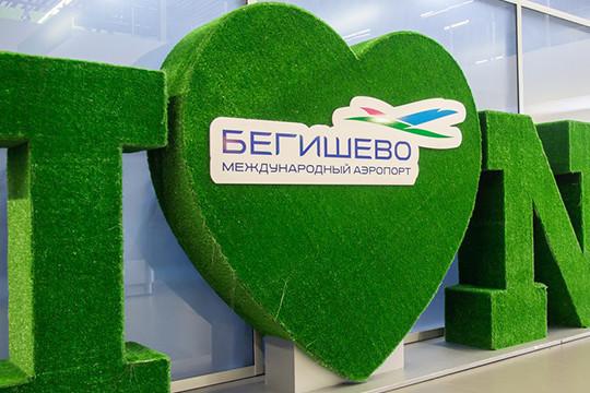 «Бегишево» - это дочернее предприятие ПАО «КАМАЗ». Аэропорт, построенный в начале 1970-х, сейчас обслуживает города Закамья, а также Удмуртии и Башкортостана
