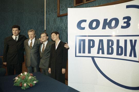 После бесславного руководства «Транснефтью» Дмитрий Владимирович подался в политику. Его друзья Немцов и Кириенко в тот момент вместе сИриной Хакамадойсоздавали «Союз правых сил»