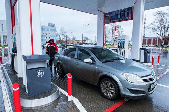 «Газпром-нефть» и«Лукойл» отменили ранее действовашие скидки отцены «настеле» для корпоративных клиентов