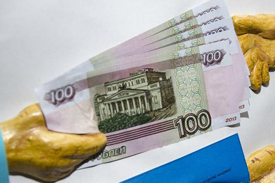 Дмитрий Козловкритически высказался относительно изменений взаконодательстве ивведении вУКстатьи о«мелком взяточничестве»