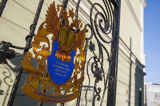 Неожиданно богатой нафактуру игромкие заявление оказалась научно-практическая конференция, прошедшая на базеказанского филиала Университета прокуратуры РФ