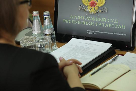 Изъять три участкаизсостава земельных богатств ЗПИФ «АкБарс Горизонт» потребовало вАрбитражном суде РТминземимуществоРТ