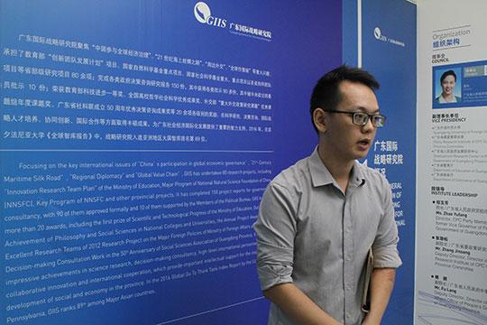 «Институт создан в2009 году после разразившегося экономического кризиса,— рассказывает научный сотрудник институтаПэнг Кэмин