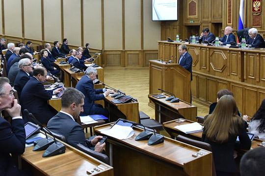 Ктрибуне сдокладом пригласили главу МУП «Водоканал»Андрея Егорова, чтобы тот доложил оситуации сводоснабжением вКазани