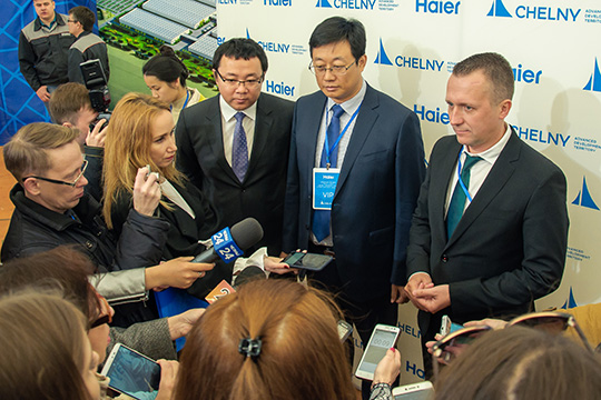 Гендиректору Haier Russia господину Чженьхуамыоставляем персональную позицию всписке голосования