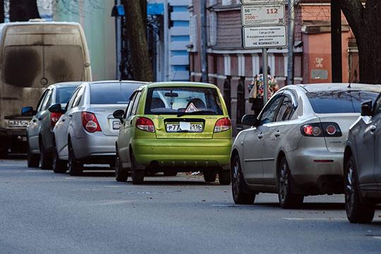 Зашла речь отом, что многие автовладельцы снимают, закрывают номера наплатных муниципальных парковка, ате, кто хочет припарковаться заденьги такой возможности неимеют