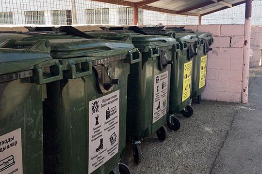 «Нераз инедва возвращались к«мусорной» проблеме— отстроительства МСЗ исвалок дораздельного сбора отходов. Последнее сделать совсем непросто— вмасштабах бывшего СССР взять пример, похоже, инеского»