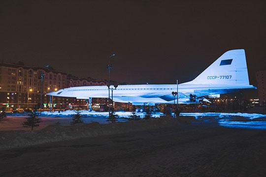 Ту-144 вКазани наулице Четаева