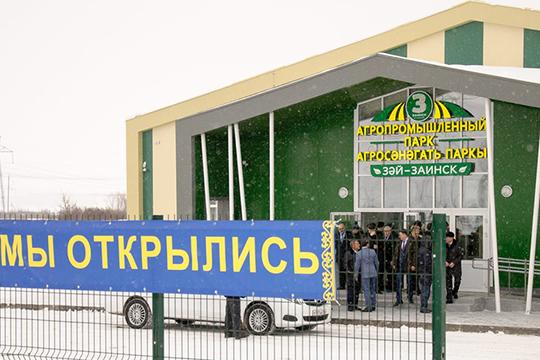Разиф Каримов:«Вдекабре мыстали свидетелями открытия Агропромышленного парка сельской местности— первого пилотного проекта вреспублике»