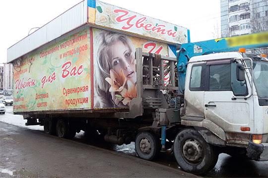 Исполком Казани уже на протяжении нескольких лет идет по пути упорядочения рынка нестационарных торговых объектов