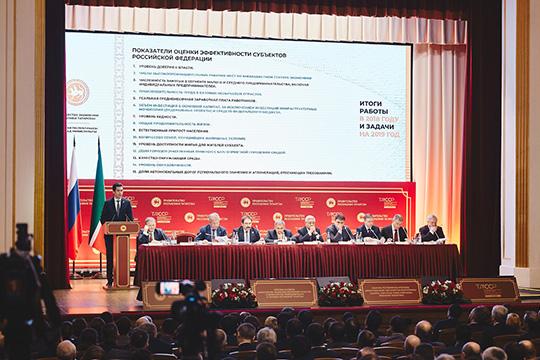 Здание встиле сталинского ампира, задрапированная вкумач сцена снадписью «ТАССР» и раскаты дружных аплодисментов при появлении членов президиума
