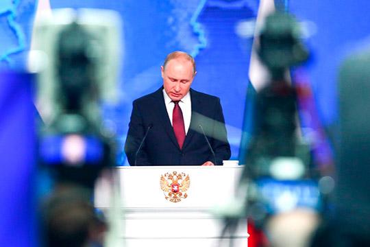 Президент РФначинает терять главное свое качество: непредсказуемость. Едвали невсе твердили, что Путин сосредоточится навнутренней повестке, а он выдал целый ворох поручений поборьбе сбедностью