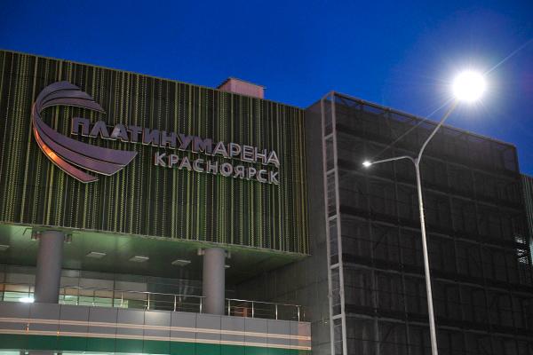 Главный изобъектов Универсиады, который появился вКрасноярске снуля,— «Платинум Арена»