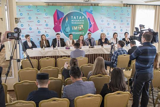 Вторая часть пресс-конференции прошла вформе интерактивной игры, напоминавшей чем-то формат «Угадай мелодию»