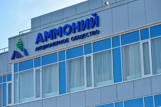 Результатом такой деятельности, говорится взаявлении Короткова, могло стать тяжелое финансовое положение «Менделеевсказота» ито, что его единственный владелец—«Аммоний»— неполучил дивиденды