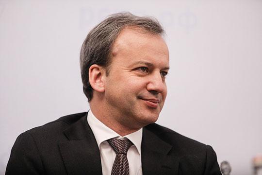 Аркадий Дворкович: «Это будет распределенная база данных, содержащая ключевые события, связанные с развитием конкретной компании»