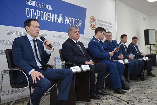 Весь цвет малого исреднего бизнеса Челнов собрался, чтобы задать свои вопросыТимуру Нагуманову
