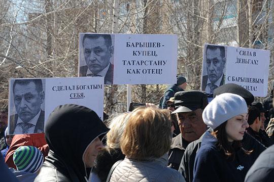 Были намитинге и лозунги, связанные сименемЛеонида Барышева, которого наши источники называют инициатороммероприятия