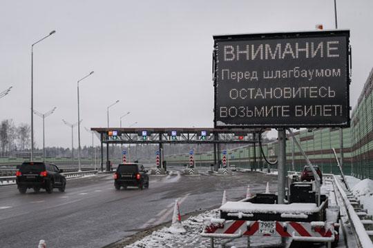 Вместо ВСМ Минфин РФ предлагает строить платную автодорогу Москва — Казань.Автомагистраль предлагается строить по тому же концессионному принципу, что и платную дорогу Москва — Петербург