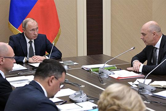 Путин якобы склоняется к позиции первого вице-премьера, министра финансов РФ Антона Силуанова, который заявил о нецелесообразности строительства ВСМ