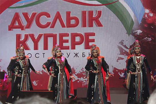 «В1990-е было итакое, когда вБашкортостан непускали татарские ансамбли, татарских артистов. Как вообще такое возможно?»