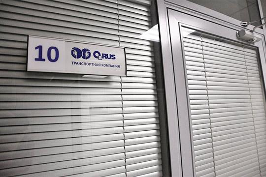 Сегодня в офисе челнинской транспортной компании «О2» оперативники БЭП иследкома изъяли финансовую документацию