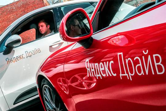 «Забьют все парковки!»: «Яндекс» загонит вКазань сотни каршеринговых машин
