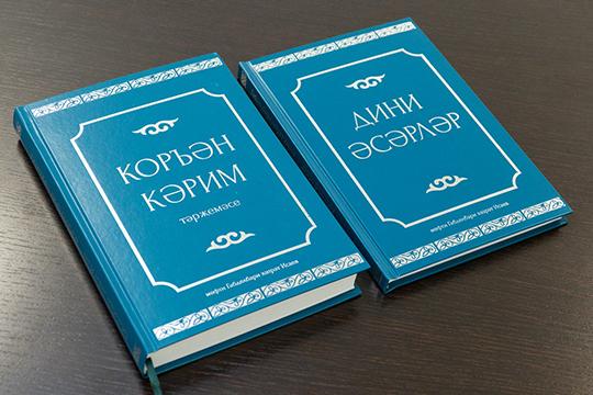 «В нашем издании мы постарались показать эту сложность: текст должен быть ясен современному читателю и в тоже время нести в себе изюминки языка переводчика»