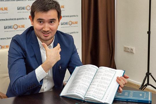 Альфрид Бустанов: «Это перевод Корана нататарский язык, выполненный муфтием Габделбари Исаевым— уникальная рукопись, найденная нами несколько лет назад»