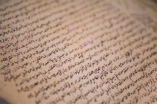 «Я для себя решил, что посвящу свою жизнь изучению рукописей»