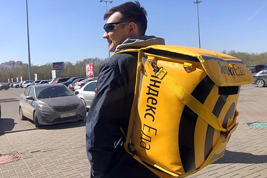 Доставщики «Яндекс.Еды» стали одним из символов современной России