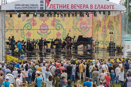 «В прошлом году мы успешно реализовали новый проект, аналогов которому еще не было в Татарстане — четырехдневный музыкальный open-air фестиваль под руководством пианиста Бориса Березовского «Летние вечера в Елабуге»