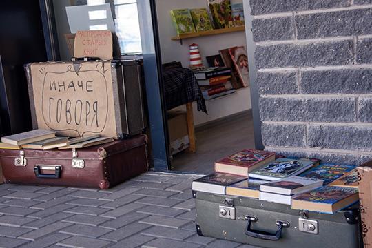 «Мыходим почастным детским садам счемоданом книг, участвуем вфестивалях, проводим лекции, встречи.Делаем ярмарки старых книг. Вторая жизнь книги— важная штука. Откровенного мусора нанаших ярмарках небывает»
