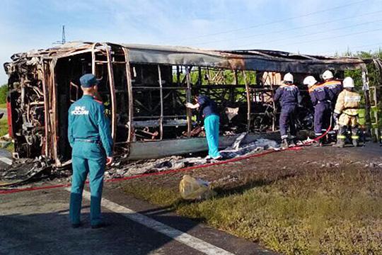 Самая массовая авария почислу жертв произошлав9км отЗаинска два года назад.14 пассажиров автобуса сгорели заживо, еще 12 получили ранения различной степени тяжести
