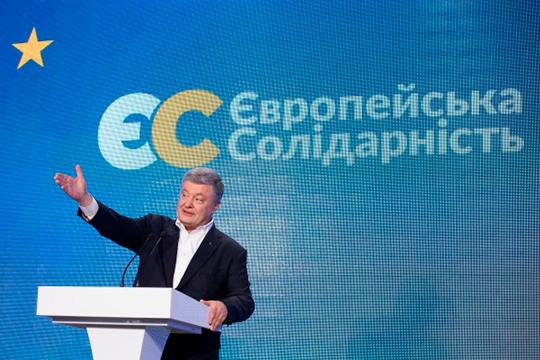 Занижены были ожидания для «Европейской солидарности»— партии Порошенко обещали 7,7%