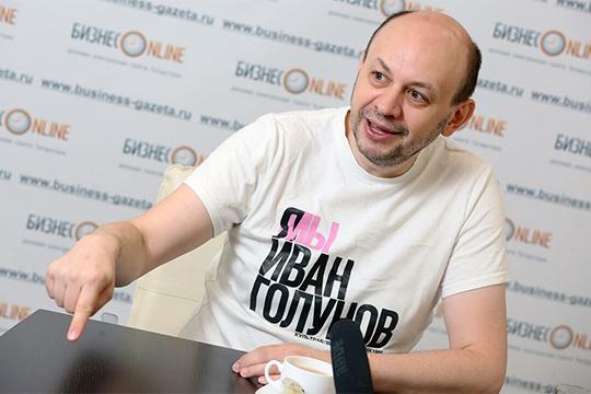 Сергей Смирнов: «Почему нам рассказывают, что все надо держать настрахе?»