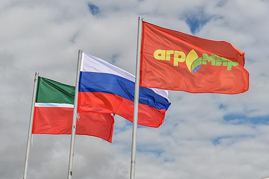 Контроль над ООО«Агромир Казань», атакже землями в152 гаперешли к«Татспиртпрому»