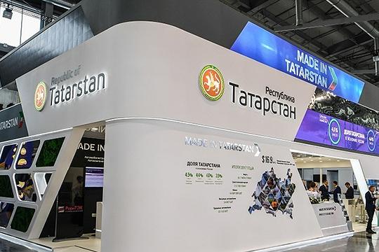 Московское ООО «Бизнес Инвент» организовало участие АИР в выставке «Иннопром» за 15,7 млн рублей