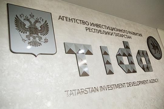 С августа 2018 по июль 2019 Агентство инвестиционного развития заключило 41 договор на 234 млн рублей